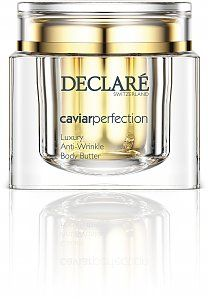 DECLARÉ CAVIARPERFECTION Luxury Body Butter